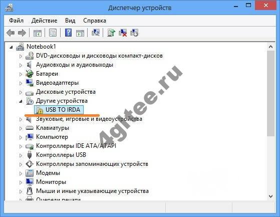 yota скачать приложение для windows 7