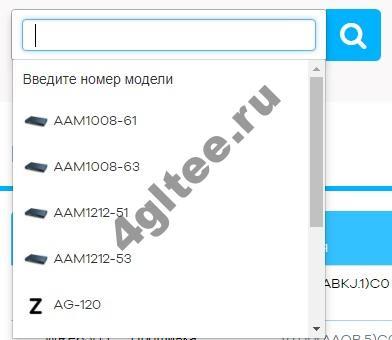 yota access для windows 7 x64 скачать
