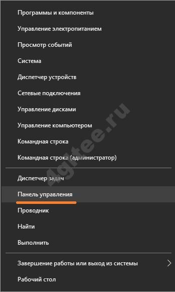 модем yota не работает на windows 10