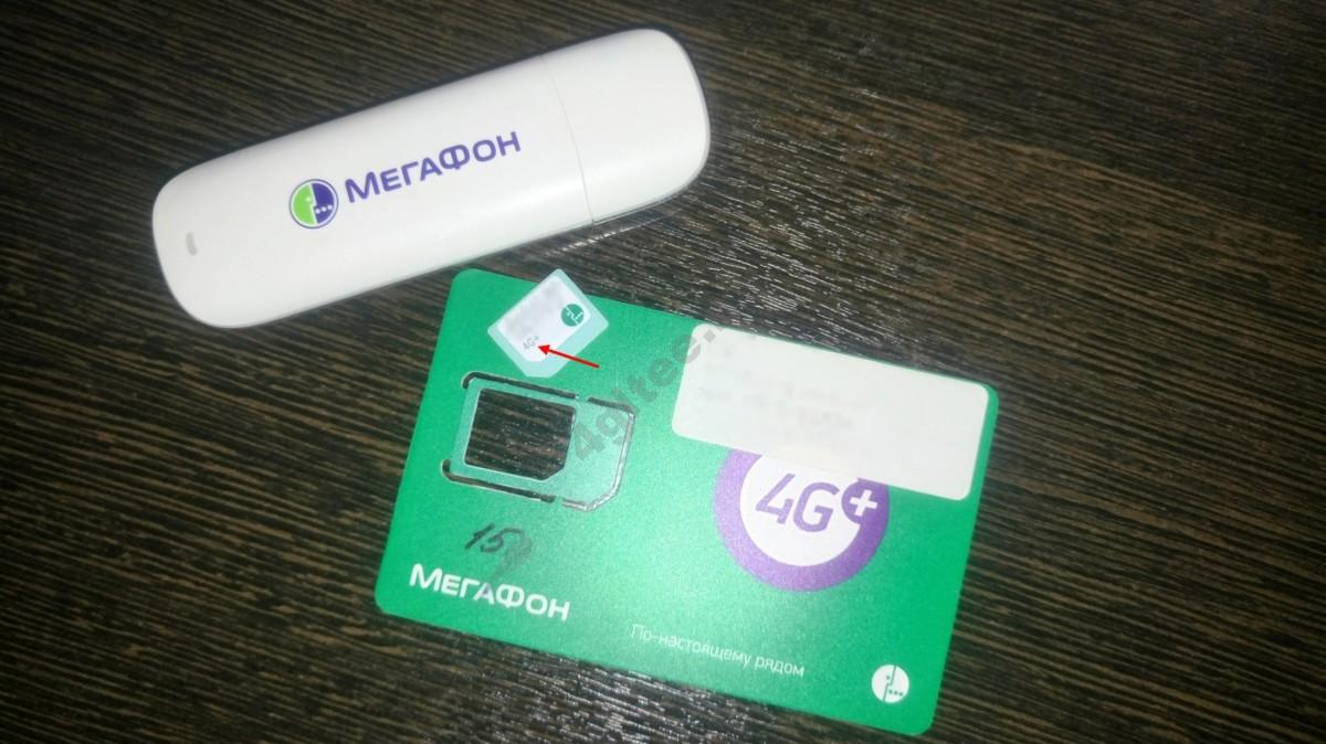 Драйвера на мегафон модем е352 | tabmanas | pinterest.