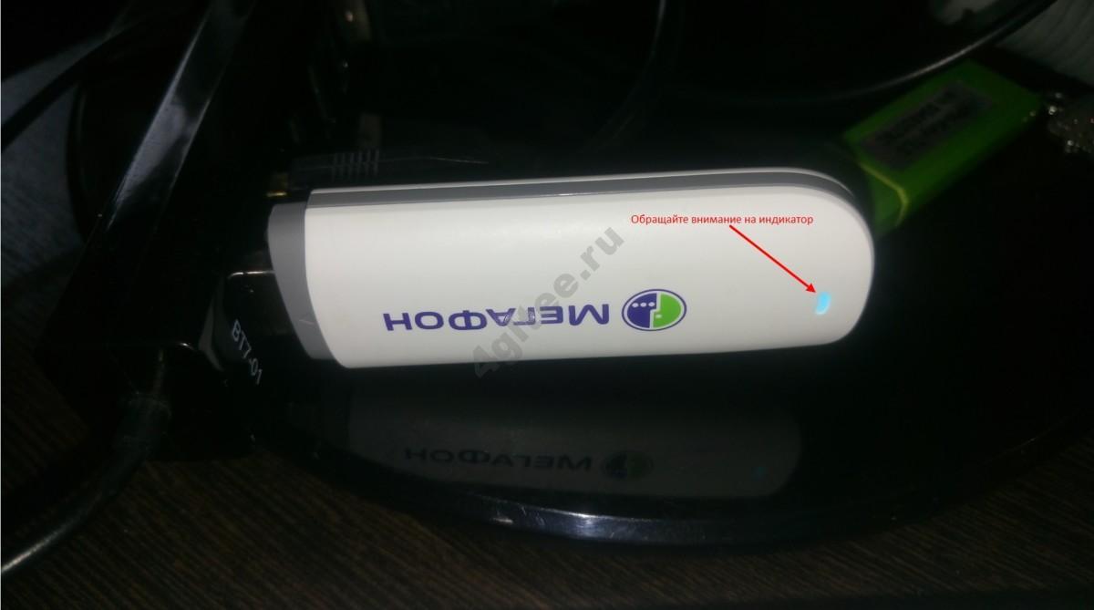 Настройка: connect — усилитель интернет-сигнала.